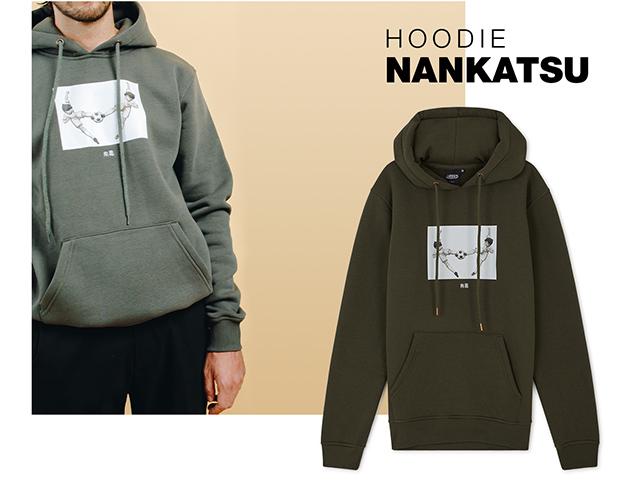 Hoodie nankatsu