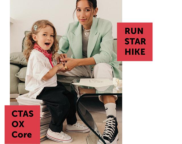 CTAS OX Core - Run Star Hike